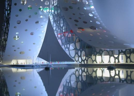 Arquitectura Arquitetura China Shanghai Xangai Expo 2010 Ren People Building Edificio Big