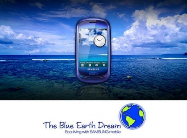 samsung gsma mobile  blue earth