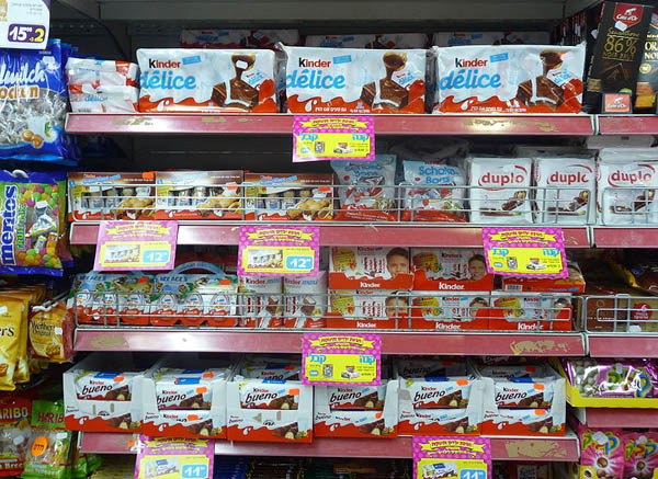 02_Kinder_products_at_the_supermarket_Adiel_lo_02.jpg