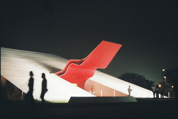 03_Auditorio_do_Ibirapuera_03.jpg