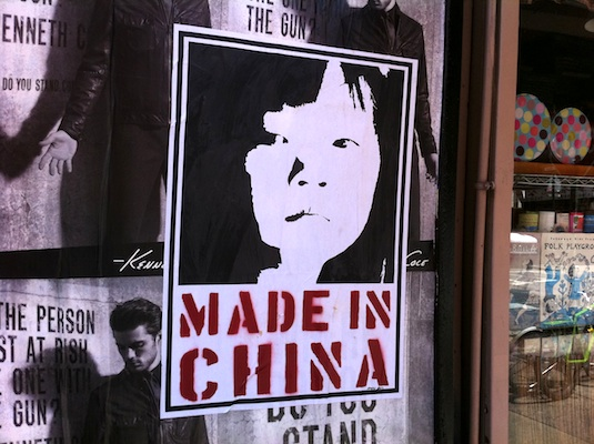 street art made in china