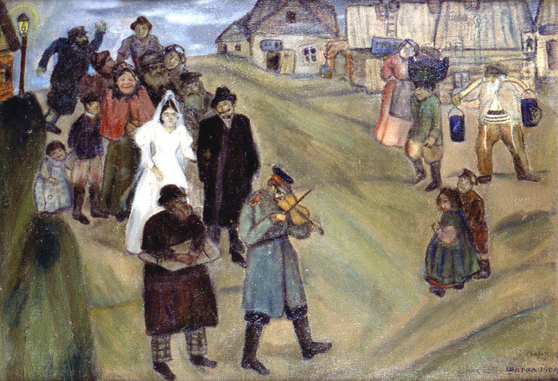 Marc Chagall, 1909, The Russian Wedding.jpg